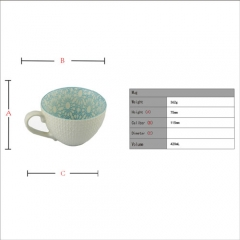 420ml color relief diamond pattern printed ceramic cup